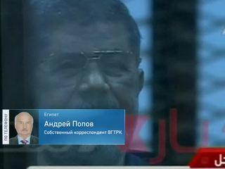 """В Египте отменены приговоры Мурси и лидерам """"Братьев-мусульман"""""""