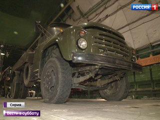Российские врачи привезли в Сирию медицинские машины и лекарства
