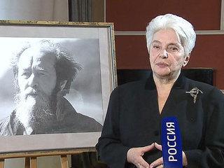 В Москве прошел вечер памяти Солженицына