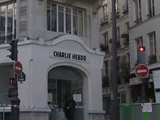 Франция отмечает вторую годовщину атаки на Charlie Hebdo
