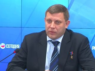 Захарченко: ДНР и ЛНР хотели бы объединиться, но не могут из-за Минска