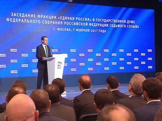 """Бесплатная приватизация навсегда и другие итоги заседания """"Единой России"""""""