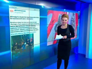 """У офиса """"Роснефти"""" задержаны 12 активистов """"Другой России"""""""