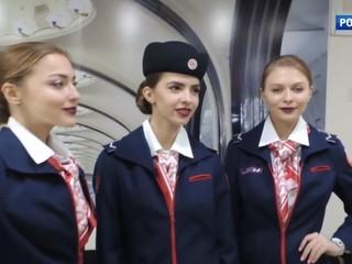 Вести-Москва. Эфир от 21 марта 2017 года (11:40)
