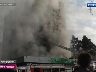 Виновником взрыва на Изумрудной улице мог стать пьяный житель дома