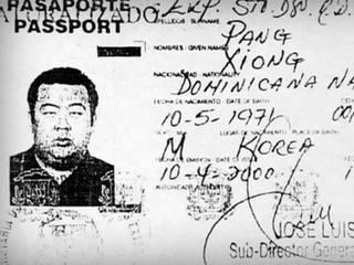 Тело Ким Чен Нама могут отправить в Китай