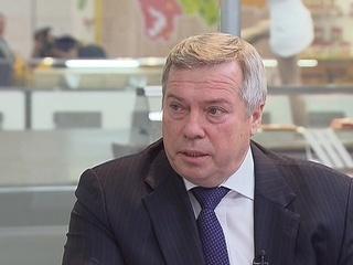 Ростовский губернатор о продовольственной безопасности России
