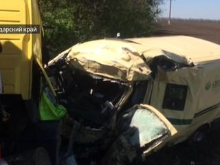 В ДТП на Кубани  погибли инкассаторы