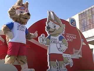 Открытие парка Кубка конфедераций: здесь выигрывают билеты на футбол