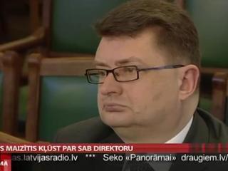 У главы латвийской контрразведки украли компьютер