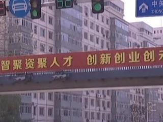 NYT: за два года Китай раскрыл около 20 информаторов ЦРУ