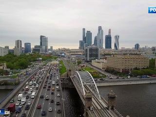 Вести-Москва. Эфир от 22 мая 2017 года (11:40)