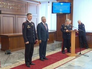 Владимир Колокольцев вручил награды лучшим сотрудникам полиции