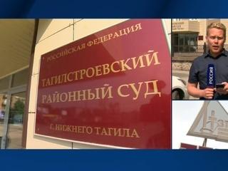 Директор завода, желавший пообщаться с Путиным, попал на скамью подсудимых