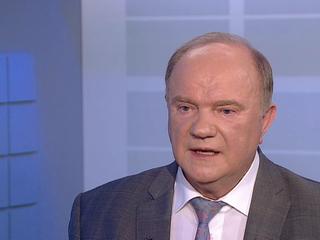 Геннадий Зюганов: Госдума одобрила бюджет деградации и обнищания на ближайшие три года