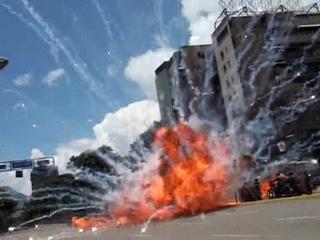 Взрыв в Каракасе: ранены полицейские