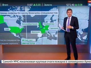 Где учат майнить биткоины: в Петербурге стартует первый фестиваль блокчейна