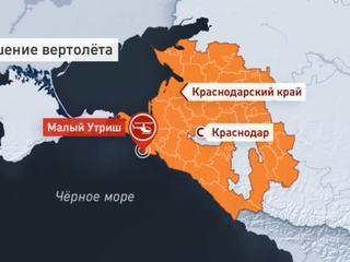 Крушение вертолета в Краснодарском крае: пилот погиб