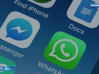 Телефонные террористы использовали IP-телефонию