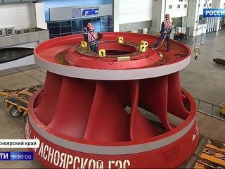 Колеса турбин приплыли на Красноярскую ГЭС