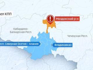 Трое полицейских ранены при нападении на КПП в Северной Осетии