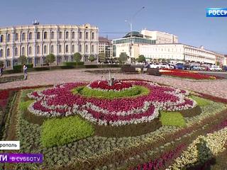 Единство непохожих: Ставрополь отмечает 240-летие
