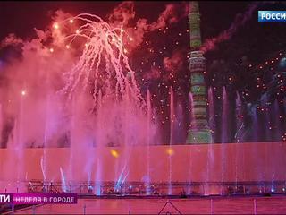 """Яркие выходные: в Москву пришел """"Круг света"""""""