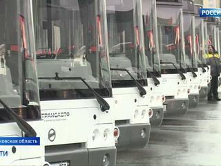 Подмосковный парк рейсовых автобусов пополнился сразу на сто единиц