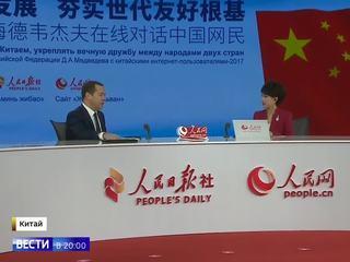 От экономики до музыки: Медведев пообщался с аудиторией Китая