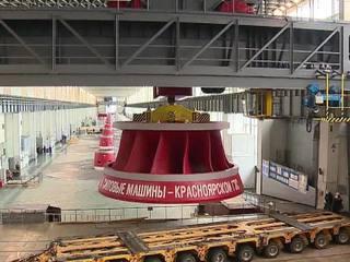 Полвека назад был запущен первый агрегат Красноярской ГЭС
