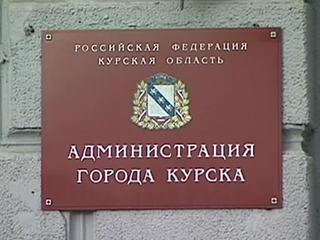 Полиция обыскала дом замглавы Курска