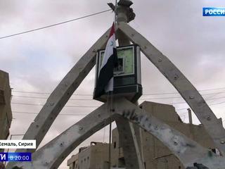 Над освобожденным Абу-Кемалем поднят флаг Сирии. Эксклюзивный репортаж Евгения Поддубного