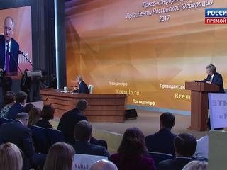 Владимир Путин: Китай - наш стратегический партнер в самом широком смысле слова