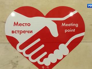 Вести-Москва. Эфир от 23 декабря 2017 года (11:20)