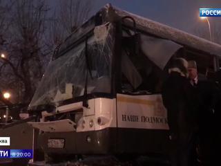 """Авария у """"Славянского бульвара"""": взбесившийся автобус в Сколково подавил людей"""