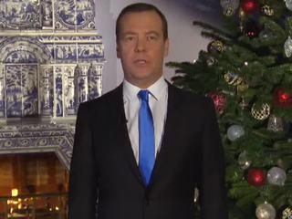 Медведев пожелал россиянам исполнения желаний