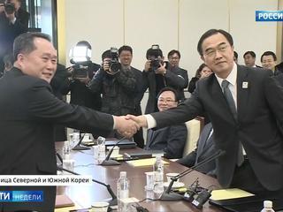 """Олимпийская """"разморозка"""": корейцев тянет друг к другу"""