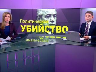 """Программа """"Факты"""" от 16 января 2018 года (18:00)"""