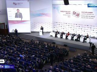 Гайдаровский форум: главный ресурс - интеллект