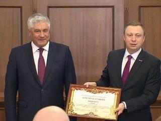 Колокольцев наградил журналистов ВГТРК за освещение работы МВД