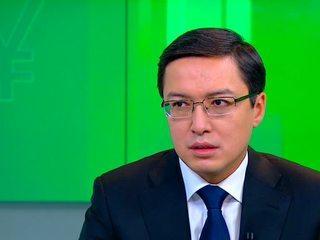 Глава Центрального банка Казахстана о заморозке активов в США