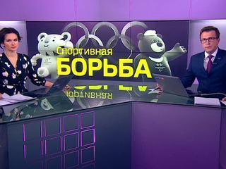 """Программа """"Факты"""" от 9 февраля 2018 года (18:00)"""