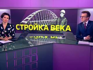 """Программа """"Факты"""" от 9 февраля 2018 года (20:00)"""
