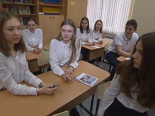 """""""Лидеры России"""" научили лидерству сочинских школьников"""