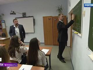 Формула лидерства: управленцы дали урока старшеклассникам
