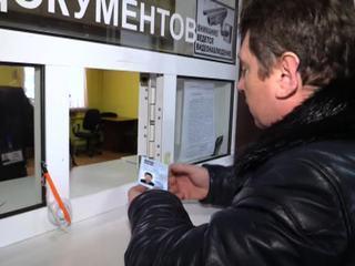 В ДНР и ЛНР растет число желающих оформить документы нового образца на машину и недвижимость