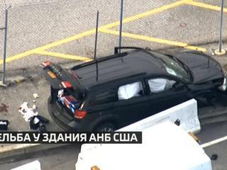У здания АНБ в Мэриленде ранены три человека
