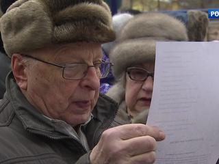 Вести-Москва. Эфир от 21 февраля 2018 года (14:40)