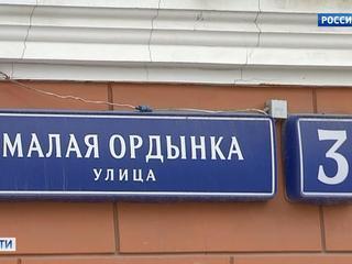 В Москве увековечат память Немцова