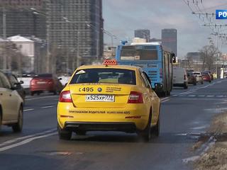 Минтранс обещает вычислить всех липовых таксистов